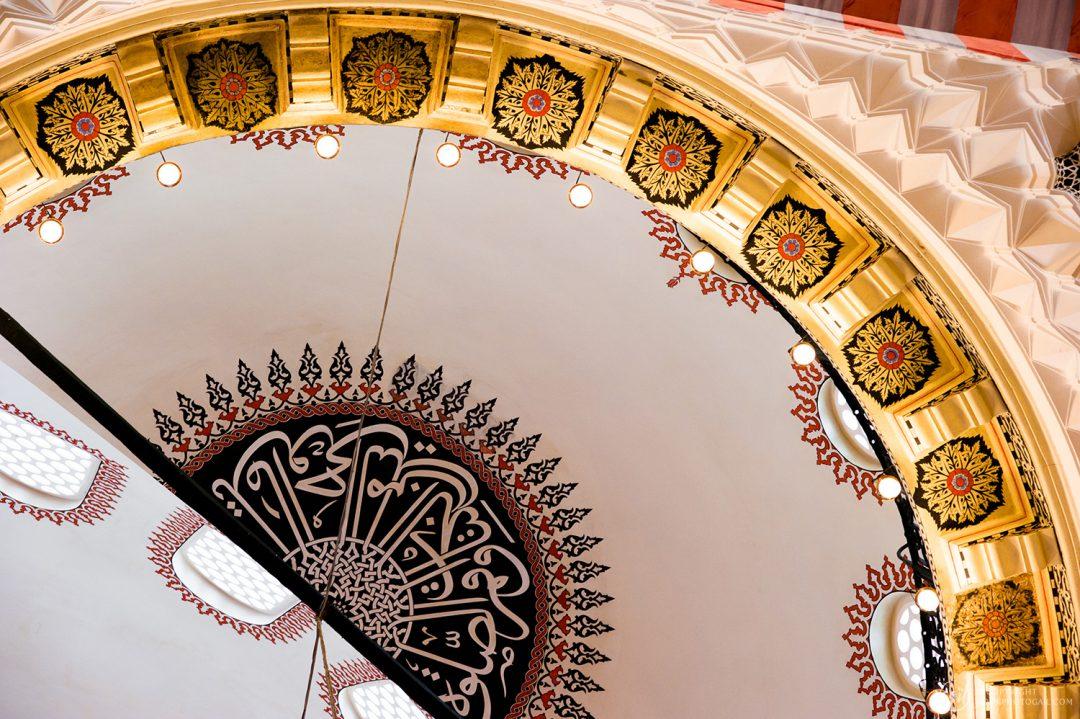 Détail de mosquée