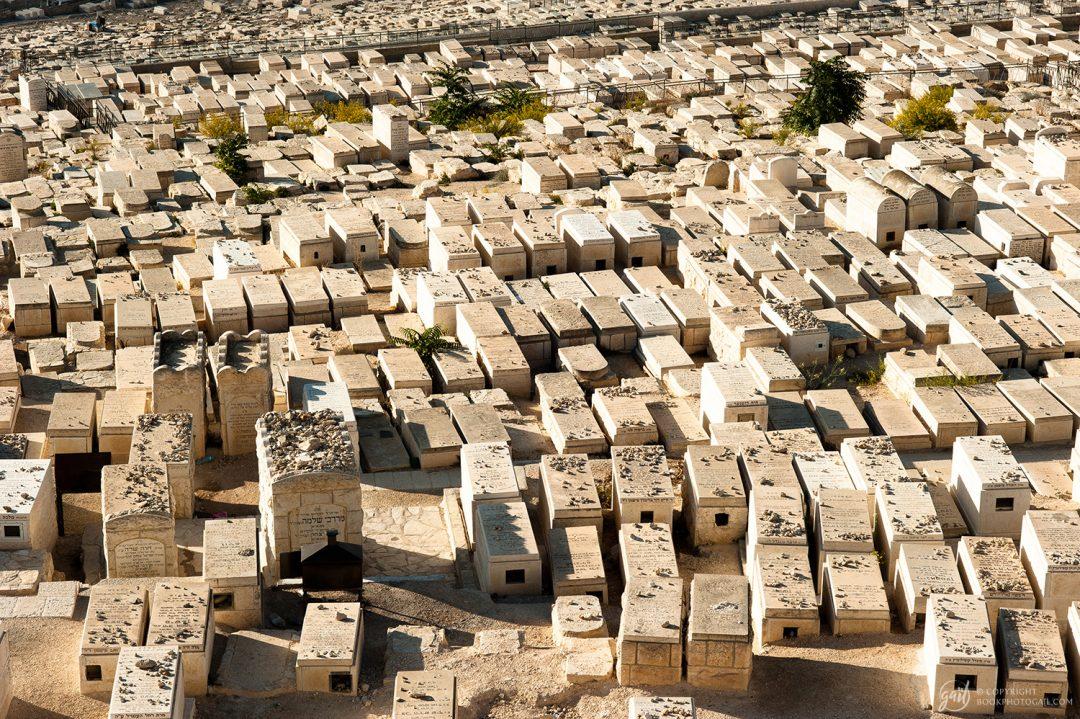 Cimetière Yeusefiya de Jérusalem